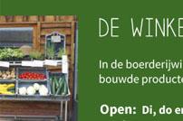 Website Zorgboerderij De Woldhoeve